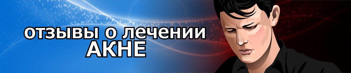 Акны.рф